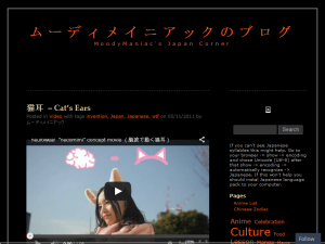 Moodymaniac's Japan Corner Blogging Fusion Blog Directory