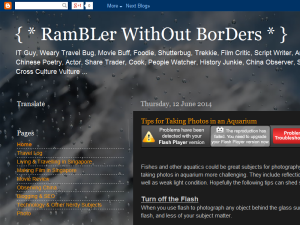 { * RamBLer WithOut BorDers * } Blogging Fusion Blog Directory