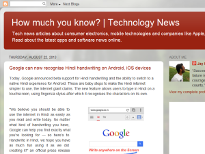How much you know? | Technology News Blogging Fusion Blog Directory