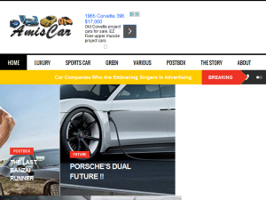AmisCar, The home for definitive car news