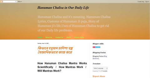 Hanuman Chalisa in Our Daily Life Blogging Fusion Blog Directory
